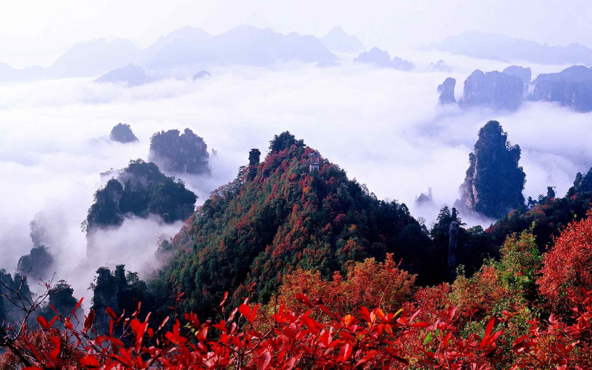 湖南张家界秋季高清桌面壁纸