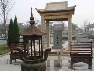 苏州周庄景点之沈万三墓风景壁纸