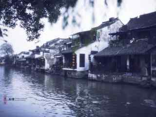 青砖黛瓦美丽西塘风景壁纸