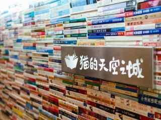 苏州山塘街文艺书