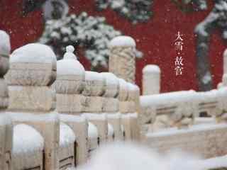 北京故宫白雪皑皑走廊桌面壁纸