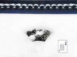 二十四节气之小雪风景桌面壁纸(5张)