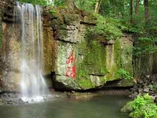 瀑布风景区桌面壁纸