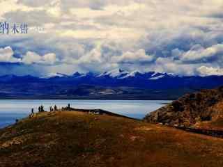 绝美西藏纳木错湖风景图片
