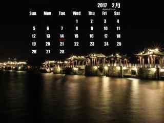 2017年2月日历唯美潮州夜景壁纸