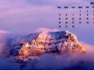 2017年2月日历之云雾中的雪山壁纸