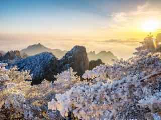 冬季黄山美丽的日