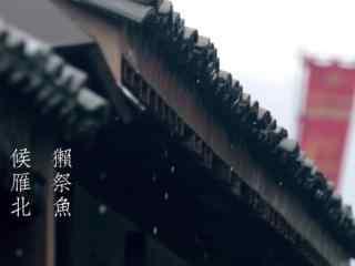 雨水节气-复古的建筑图片桌面壁纸
