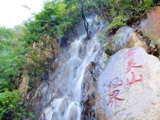 雾灵山仙界风景桌面壁纸