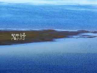 蔚蓝的黑龙江河流桌面壁纸