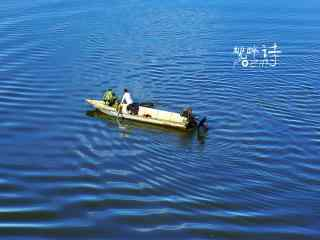 清新好看黑龙江河流桌面壁纸