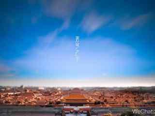 蓝天下的故宫城楼风景桌面壁纸