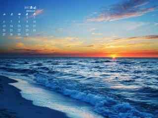 2017年6月日历唯美海洋沙滩风景壁纸