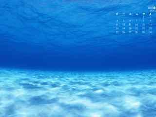 2017年6月日历蔚蓝色的海洋桌面壁纸