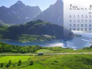 2017年7月日历唯美的草原风景壁纸