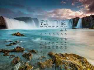 2017年7月日历美丽的海岛风景壁纸
