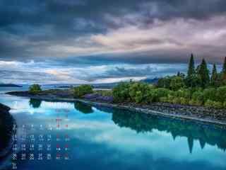 2017年7月日历蓝色唯美风景壁纸