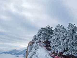 俊秀的华山风景桌面壁纸