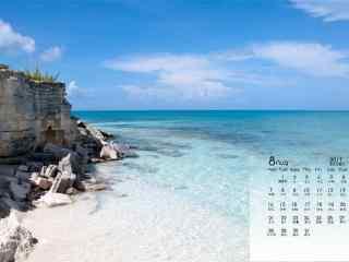 2017年8月日历清新海边风景壁纸