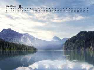 2017年8月日历高清风景桌面壁纸