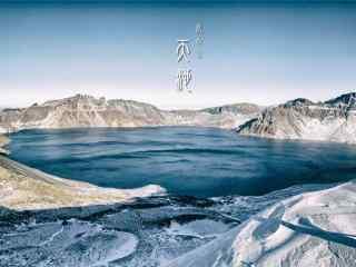 避暑聖地(di)長白山(shan)天池(chi)風(feng)景壁紙(zhi)