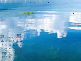 2017年8月日历倒影着蓝天的湖水风景壁纸