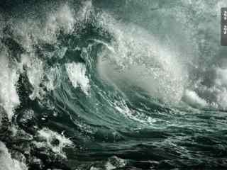 立秋之浪涌桌面壁纸