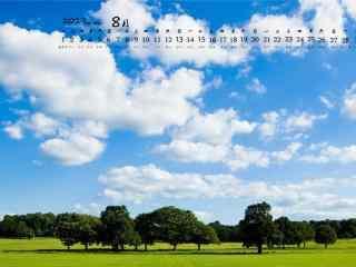2017年8月日历美丽草原风景桌面壁纸