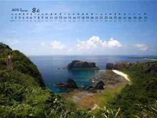 2017年8月日历山川风景桌面壁纸