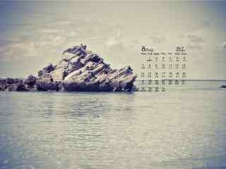 2017年8月日历唯美的河流风景桌面壁纸