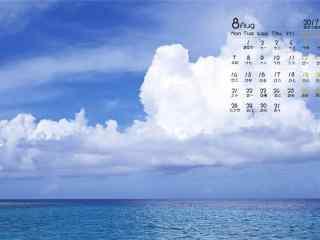 2017年8月日历美丽蓝天风景桌面壁纸
