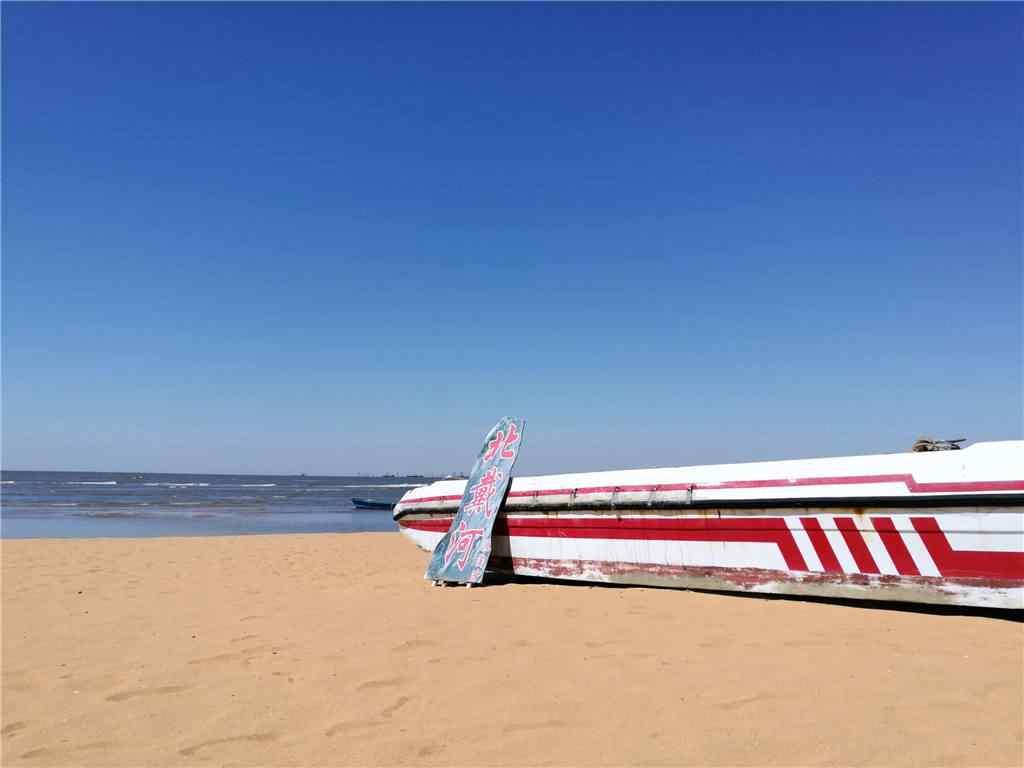 夏日清凉北戴河蓝色风景壁纸