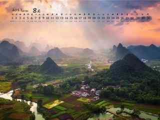 2017年8月日历美丽的桂林山水壁纸