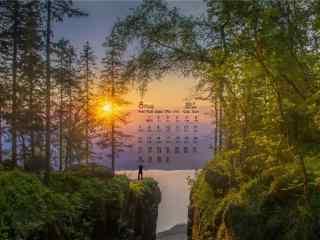2017年8月日历唯美的风景壁纸