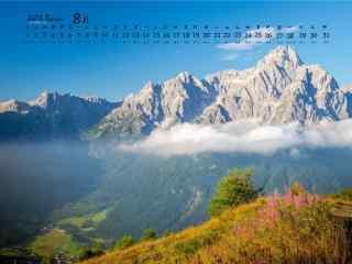 2017年8月日历雪山远景桌面壁纸