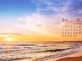 2017年9月日历美丽的海边日出风景壁纸
