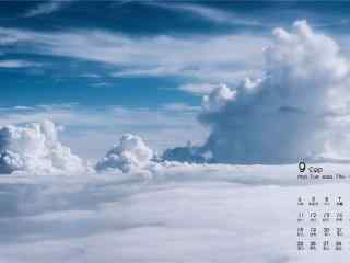 2017年9月日历美丽的白云图片壁纸