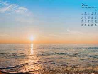 2017年9月日历唯美的海边日出风景壁纸