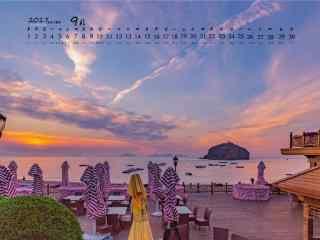 2017年9月日历棒棰岛唯美风景壁纸