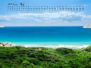 2017年9月日历美丽自然风景桌面壁纸