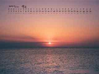 2017年9月日历美丽的日落桌面壁纸