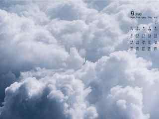 2017年9月日历美丽的天空桌面壁纸