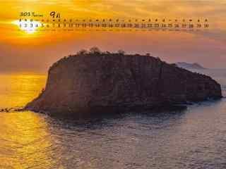 2017年9月日历美丽的棒棰岛风景壁纸