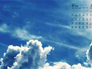 2017年9月日历美丽的蓝天壁纸