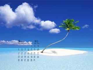 2017年9月日历清新蓝色风景壁纸