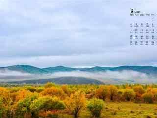 2017年9月日历护眼草原风景壁纸
