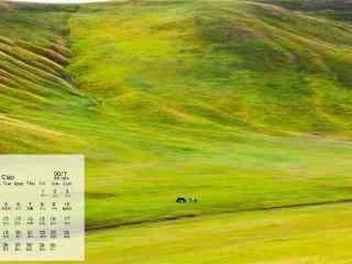 2017年9月日历美丽草原风景壁纸