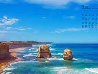 2017年9月日历蓝天与大海风景壁纸