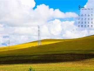 2017年9月日历护眼自然风景壁纸