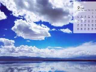 2017年9月日历蓝色天空桌面壁纸